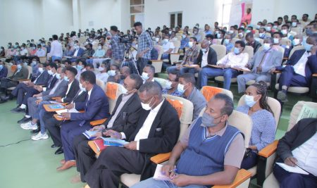 UoG organizes a National conference on Election 2021