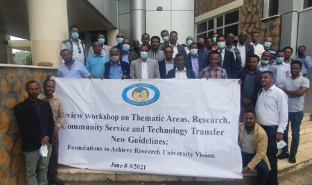 UoG's Research and Community Service V/P office conducts a pivotal research workshop